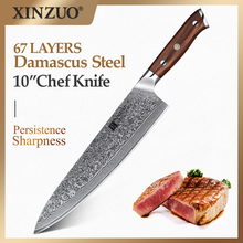XINZUO 10 אינץ שף סכין יפני דמשק פלדת מטבח סכיני הטוב ביותר באיכות מקצועי וgyuto סכין למלון ומסעדה
