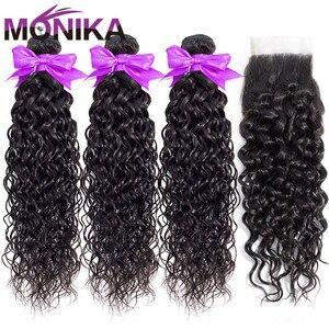 Monika волосы бразильские волнистые пряди с закрытием 30 дюймов Пряди человеческих волос с закрытием не-Реми волосы с пряди