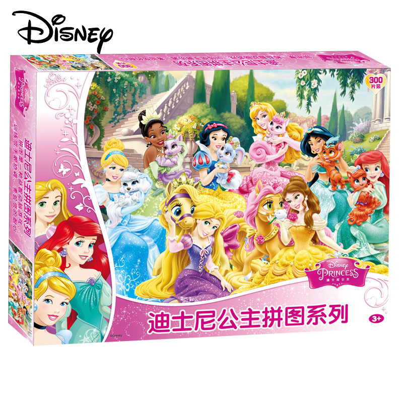 Disney Princess Kids Puzzle DIY Wood Jigsaw 300 Pcs Early Educational Cartoon Toys For Children Paper Flat Jigsaw Mermaid Toy