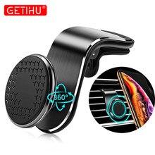 GETIHU-soporte magnético de teléfono móvil para coche, base de rejilla de ventilación de Metal 360 para iPhone 12 11 Pro X Max 8 7 Xiaomi HuaWei