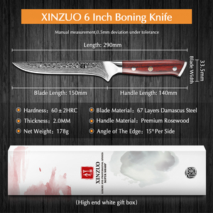 Image 2 - XINZUO 6 inch Eviscerate Knife Japan style Damascus Steel Kitchen Knife High Quality Boning Fillet Fish Knives Rosewood Handle