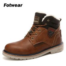 Fashion Winter Men Boots Warm Working Lace Up Men Desert Boots Round Toe High Top Shoes Leather Ankle Boots Men casual shoes christia bella fashion genuine leather men boots pointed toe lace up ankle boots for men wedding dress shoes winter cowboy boots