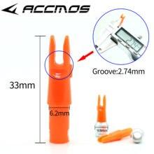 50 pçs id 6.2mm seta nocks interno para tiro com arco flecha eixo id 6.2mm seta diy acessório