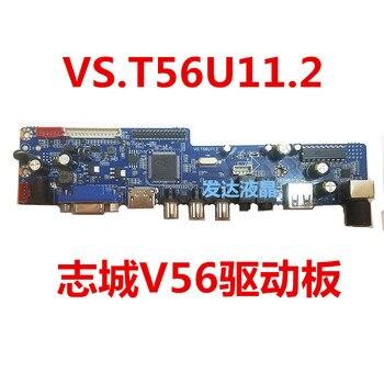 20pcs T56J11.2