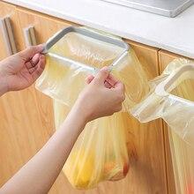 1 шт. кухонный держатель для мусорного мешка кухонный шкаф задняя вешалка для мешков для мусора кухонный шкаф держатель мусора бытовые кухонные инструменты