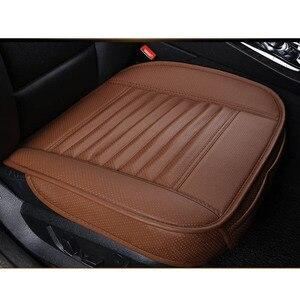 Image 2 - Auto Copertura di Sede Cuscino di Bambù del Carbone di legna di Premio Unico seggiolini Auto coperchio di protezione Auto tappetino del sedile Car interior guardia