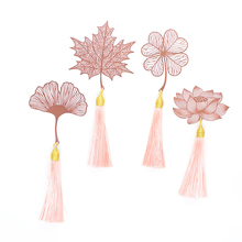 Coloffice Vintage Metal Bookmark Chinese Style Leaf Veins Rose Gold Hollow Maple Tassel Apricot Gifts 1PC