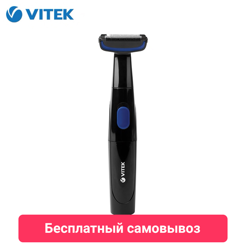 Trimmer VITEK 2554 Beard Trimer For Men Machine Hair Cutting