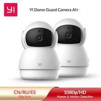YI Security telecamere Wifi 2pack-Video Cam Wireless Home Indoor IP CamAPP System con compatibilità AI umana e animale domestico 1080p HD