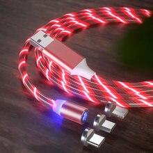 Магнитный зарядный мобильный телефон кабель потока световой