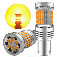 2x Error Free BAU15S 1156 BA15S P21W LED PY21W Lamp Bulbs Car Rear Turn Signal Light Auto For VW Passat B5 B5.5 B6 B7 B8 Golf 4