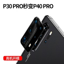 Luxury Metal Alumium Camera Lens Seconds Change For huawei p30 p30 pro Ring Cove