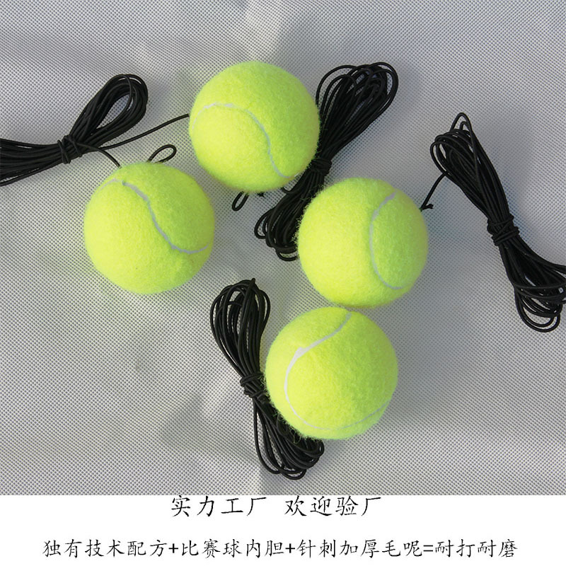 1 PC Line Professional Rubber Tennis High Elasticity Training Tennis Durable Practice Ball School Club Training Game