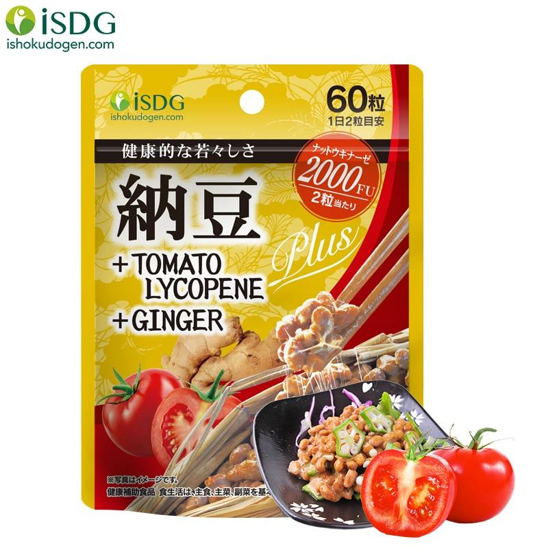 ISDG Natto+Lycopene+Turmeric Soybean Isoflavone For Blood Heart Health Antioxidant.60 Counts