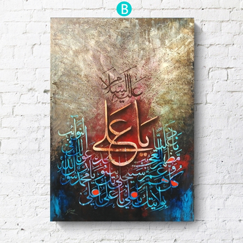 Islamic Subhan Allah Arabic Canvas Paintings Wall Art Muslim Posters and Print Calligraphy Pictures for Living Room Decoration 11
