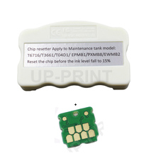 Chip Resetter ET-7700 7750-Printer T04D0 Epson UP for Premium 1pc Maintenance-Box Compatible
