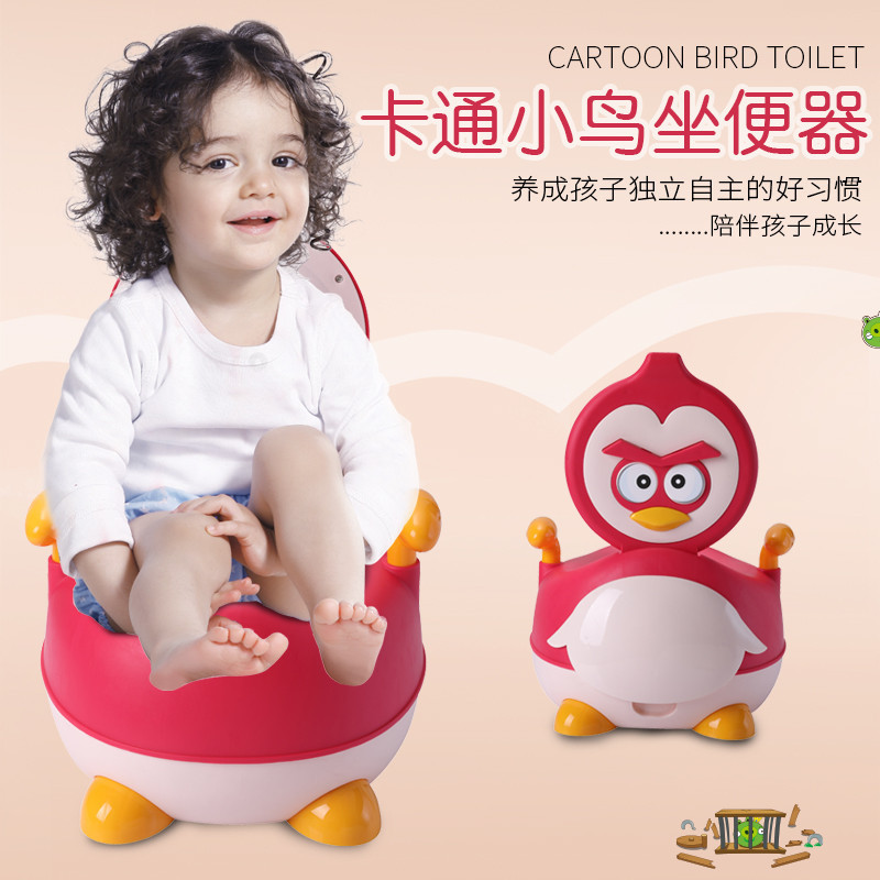 Hot Selling Toilet For Kids Baby Small Chamber Pot Infant Drawer-type Pedestal Pan Potty