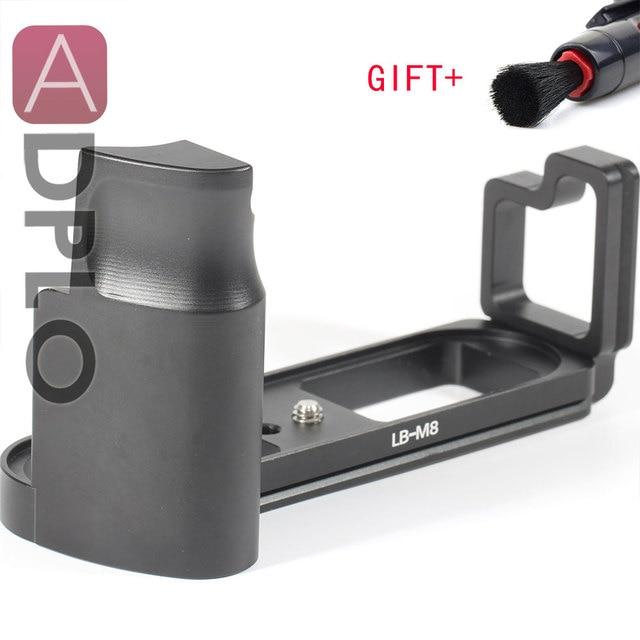 ADPLO LB M8 L ชนิด Quick Release แผ่นแนวตั้ง L Bracket Hand Grip ออกแบบมาเฉพาะสำหรับ Leica M8/M9 กล้อง