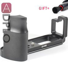 ADPLO LB M8 L Type Quick Release Plate Vertical L Bracket Hand Grip Specifically for Leica M8 / M9 camera