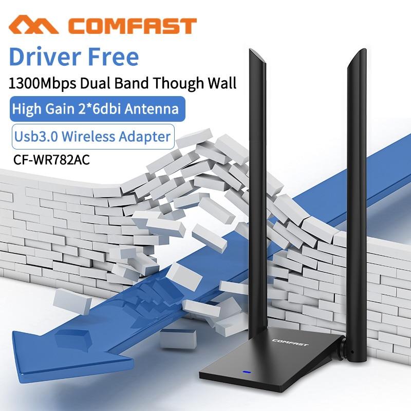 USB 3,0 Wifi адаптер 1300 Мбит/с ПК Wi-fi приемник 2,4G и 5,8G MT7612U антенна USB Ethernet Lan Wifi ключ с 2*6 дБи антенной