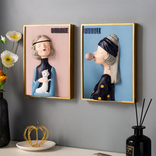 Nordic Wall Decoration Living Room Resin Girl Model Wall Hanging Wall Paintings Art Decor Bed Room Decoration Creative Crafts