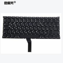 "Russian RU New Laptop Keyboard for Macbook Air 13""A1466 A1369 Keyboard MD231 MD232 MC503 MC504 2011 15 Years"