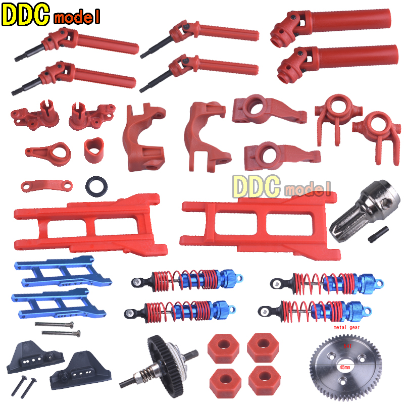 REMO HOBBY 1021 1025 8025 HQ727 Slash 1/10 Short Course Truck RC Car Spare Upgrade  Parts Metal Differential  Arms
