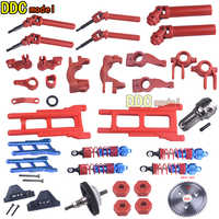 REMO HOBBY 1025 1025A 1022 8032 HQ727 slash 1/10 Short Course Truck RC Car spare upgrade parts metal differential arms