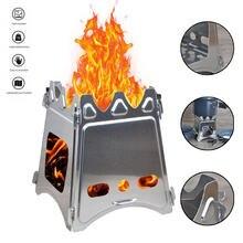 Открытый портативный складной Кемпинг дровяная газовая плита