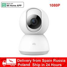 xiaomi Smart Camera Webcam 2K 1296P 1080P HD WiFi Night Vision 360 Angle Video IP Cam Baby Security Monitor for xiaom Mihome APP(China)