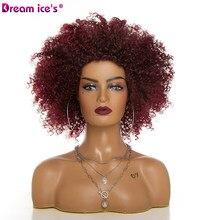 Sonho. Gelo's Cabelo Sintético Curto Perucas Afro Kinky Curly Peruca para As Mulheres 3 Cores Disponíveis Preto Natural Afro Cabelo De Alta Temperatura
