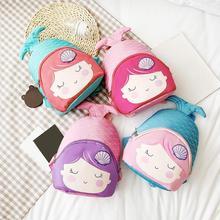 цена на Cartoon Cute Children Backpack Fish Tail Lovely Girls School Shoulder Bag Kindergarten Travel Schoolbag Fashion Satchel for Girl