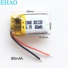 3,7 V 80mAh kleine größe Lithium-Polymer LiPo Akku Für Mp3 PAD DVD E-book bluetooth headset kopfhörer 301220