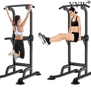 Image 1 - Multifunctional Indoor Fitness Equipment Horizontal Bar Single/Parallel Bar Pull Up Trainer Body Buliding Arm Back Exercise
