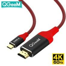 QGeeM USB C إلى HDMI 4K 60Hz كابل USB نوع C إلى HDMI محول USB C HDMI Thunderbolt 3 محول لماك بوك هواوي سامسونج S10