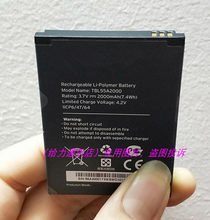 NEW Original TBL55A2000 2000mAh battery for TP-LINK M7310 wifi Battery with phone stander for gift(China)