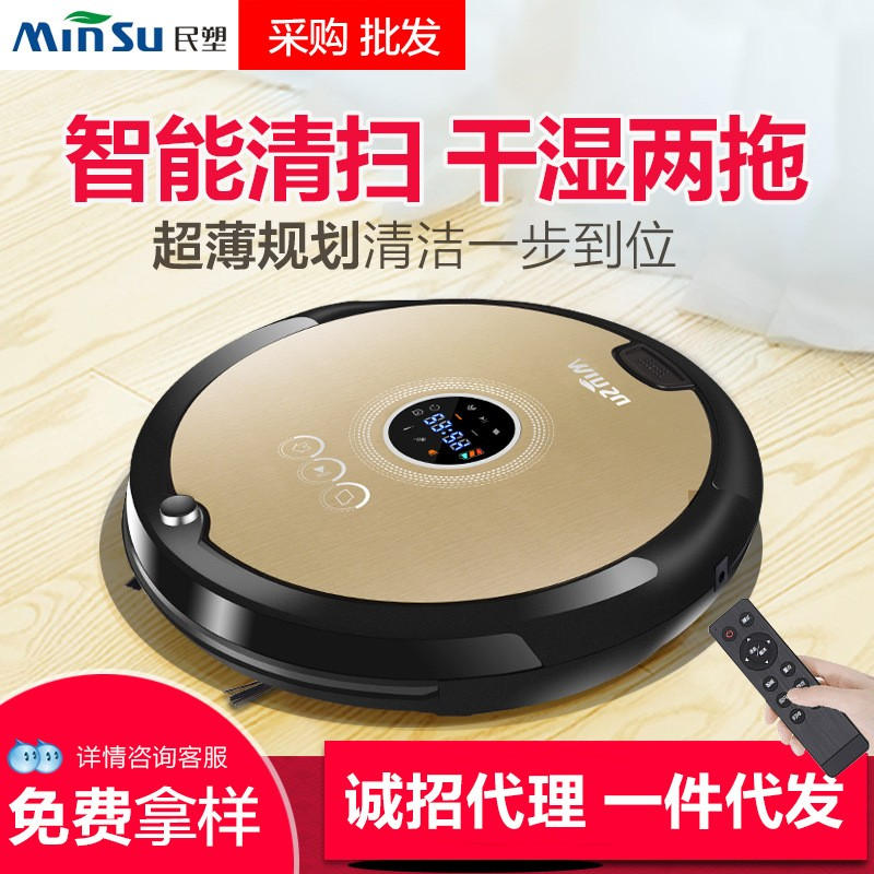 Intelligent Sweeping Robot For Civil Plastics Household Ultra-thin Silent Vacuum Cleaner Automatic Sweeping, Suction And Mopping