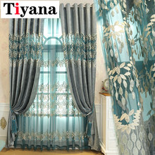Europ Embroidered Curtain Panels for Living Room Luxury Home Decor Window Treatment Drapes for Sliding Glass Door P365X(China)