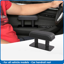 Automobiles Armrest Accessories Car Armrest Support Auto Interior Armrest Box Adjustable Leather Booster Protector Styling FDIK