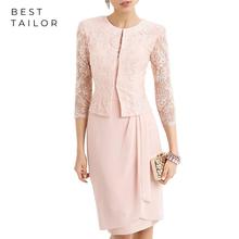 Short Mother of the Bride Dresses for We
