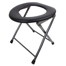 1PCS Multi-functional Emergency Folding Mobile Seat Toilet for Outdoor Travelling and Camping Vbest life Metal Portable Folding Toilet