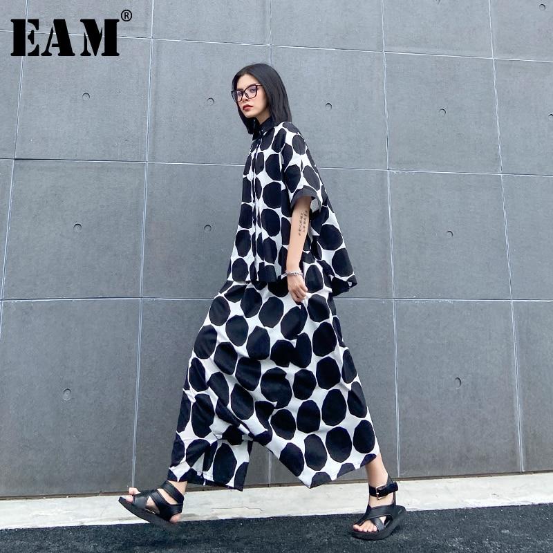 [EAM] High Elastic Waist Black Big Size Wide Leg Harem Thin Trousers New Loose Fit Pants Women Fashion Spring Summer 2020 1W677