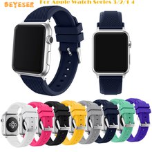 Sport Pineapple Style Band For Apple Watch Series 3/2/1 4 Soft Silicone Strap For iWatch 42mm 38mm 44mm 40mm Watch Strap correa soft silicone sport band for apple watch series 2 replacement strap for apple iwatch two colors sport band joyozyluxury bands