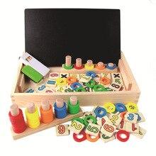 Деревянная игрушка для раннего образования многофункциональная Математика образовательная игрушка Начальная школа детский сад оптимизация образовательная