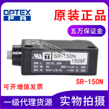 цена на Japan background suppression photoelectric switch SR-150N with reflective plate original authentic