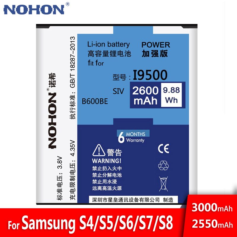 NOHON Battery For Samsung GALAXY S4 S5 S6 S7 S8 I9500 I9505 G900F G920F G930F G950F Original Replacement Lithium Polymer Bateria