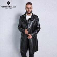 Giacca in pelle Best Seller, vera pelle, collo alla coreana, pelle di pecora, cappotto uomo, giacca in pelle uomo, giacche e cappotti in pelle da uomo