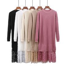 Hlbcbg кружевной вязаный свитер женское осенне зимнее длинное