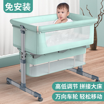 Baby Bed Portable Baby Bed Multifunctional Simple Foldable Bedside Bed Newborn Crib Sleeping Basket baby foldable crib travel portable newborn bed sleeping basket bassinet multifunctional portable baby crib with mosquito netting
