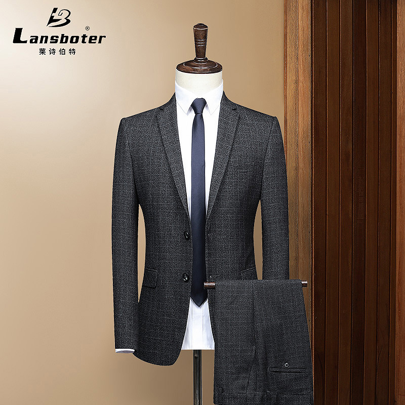 Lansboter Suit MEN'S Suit Slim Fit Business Formal Wear Casual Two Piece Set Groom Marriage Formal Dress MEN'S Suit
